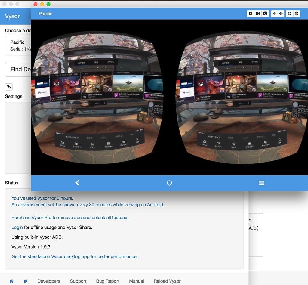 Oculus Goの画面をPCに表示して共有する方法【Macでもできた】 – cmblog